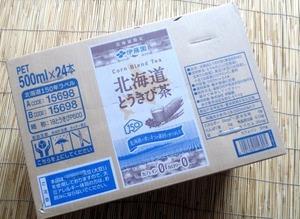北海道限定 伊藤園とうきび茶500ml×24本 切手可