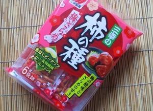 三幸製菓 三幸の柿の種 梅ざらめ 131g 切手可