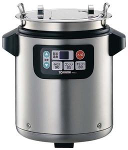 ★新品 電子スープジャー 象印 TH-CU080 業務用マイコンスープジャー 8.0L 店舗 厨房●送料込