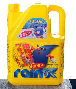 ★簡単撥水 スーパーレインX rain-xウォッシャー2000 2L 特価▽