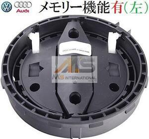 【M's】アウディ Q7(07y-09y)純正品 ドアミラー調整用モーター メモリー機能付(左側)//L 7L6-959-577A 7L6959577A ミラーモーター