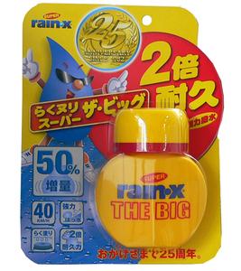 ☆耐久力2倍!スーパーレインX・rain-x THE BIG 50%増量 特価▼