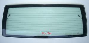 日産 新品リアガラス バネット SKF2VN SKP2LN SKP2MN SKP2TN SKP2VN グリーン