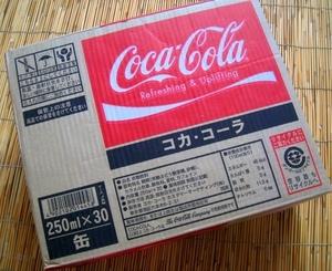 コカコーラ250ml×30缶 切手可・ 新品! 北の魚河岸