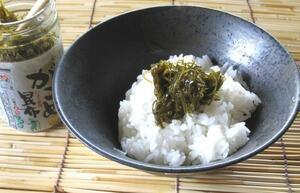 北海道産 がごめ昆布・山わさび使用 がごめ昆布醤油味 函館