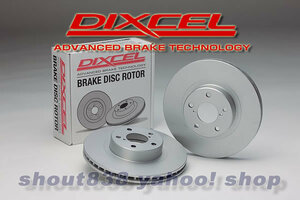 《DIXCEL ROTOR PD/Front》■3218112■NISSAN■SILVIA■S15■TURBO■SPEC R■[年式:1999/1~2002/09]■Front280x30mm■