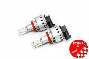 トヨタ ブレイド 2年保証 LEDヘッドライト H11 車検適合 送料無料