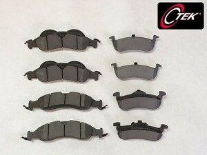 {07-09y front rear rom and rear (before and after) } brake pad brake pad * Lincoln Navigator LINCOLN NAVIGATOR* front back brake pad one stand amount