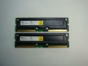 *NEC memory /512MB(2 sheets total 1GB)/PC800-45/RIMM/16d ECC*