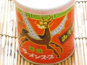 ラーメンスープ 華味みそ味 北海道限定 産地直送