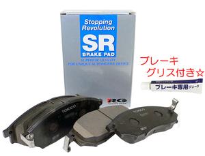 ☆SRブレーキパッド☆RVR N61W/N71W/N64WG/N74WG フロント用▽