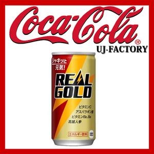 ★コカ・コーラ 社★リアルゴールド 190ml缶/1ケース/30缶