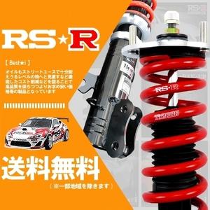 RSR 車高調 ベストアイ (Best☆i) (推奨) インプレッサスポーツハイブリッド GPE (4WD HV 27/7~) (BIF505M)