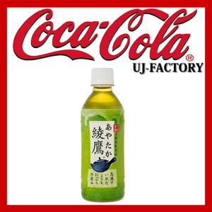 ★コカ・コーラ 社★綾鷹 (あやたか)300mlPET(ペットボトル)1ケース/24本