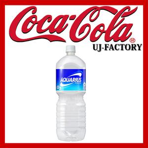 ★コカ・コーラ社★アクエリアス ペコらくボトル2L(ペットボトル)1ケース/6本