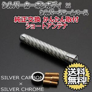 это  Вещь  Carbon   короткий  антенна   В ролях  ACTIVA LA250S LA260S  серебряный  Carbon / серебряный  Покрытие   фиксация  тип   почта   Бесплатная доставка
