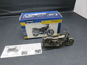 即決 中古美品 KAWASAKI カワサキ 金属製ミニチュアバイク レッドバロン 世界の名車シリーズ Z1000 MK.Ⅱ Vol.32 レッドバロン