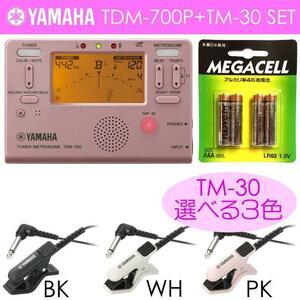 * YAMAHA  Yamaha  TDM-700P + TM-30 +  один 4 батарея  4 штуки   тюнер / Метроном  *  Новый товар  почта