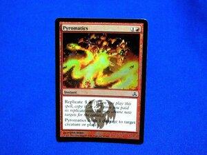 Magic: The Gathering MTG マジックザギャザリングFOILカードトレカ Pyromatics