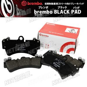 純正ブレンボキャリパー車用ブレーキパッド BLACK ブラック ランサーエボリューション CZ4A Evo.Ⅹ GSRフロント用