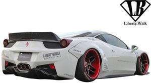 【M's】フェラーリ 458 (2009y-2015y) Liberty Walk LB-WORKS カーボン リアウイング Ver.2//CFRP製 エアロ リバティーウォーク FERRARI