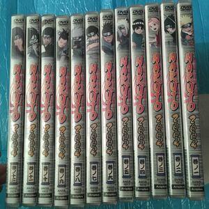 ナルト NARUTO 全12巻セット 2004 3rd stage セル版