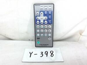 Y-398 カロッツェリア CXB4816 DVD-VIDEOカード用 リモコン  即決 保障付