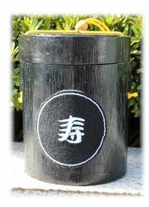 はんどめいど オリジナル ハンドメイド 印籠 小物入れ インテリア雑貨 和雑貨 刺しゅう 寿 竹細工 プレゼント