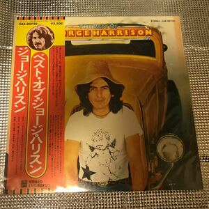 LPレコード ジョージ・ハリスン EAS-80720