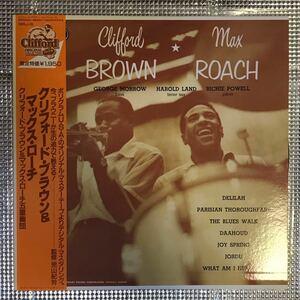 LPレコード クリフォード・ブラウン & マックス・ローチ 五重奏団