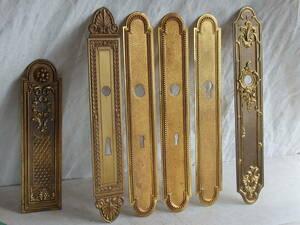oフランスアンティーク ドアプレート 6枚セット まとめて ドア飾り 装飾 家具 建具 扉 ブロンズ 青銅 ゴールド 古い レリーフ