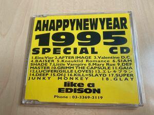 【非売品・幻の商品】A HAPPY NEW YEAR 1995 SPECIAL CD/GLAY SIAM SHADE KILL=SLAYD レア 入手困難 /検索用 DVD グッズ Blu-ray 栄喜 淳士