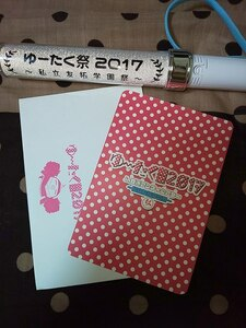 [ miscellaneous goods ] Ono ...to Piaa .-.. festival 2017 other goods gold blur card voice actor