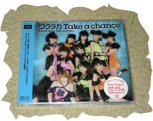◆CD◆モーニング娘 「ワクテカ Take a Chance」