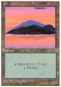 010367-009 第4版/4E/4ED/4TH 基本土地 島/Island(1) 日1枚 ▼