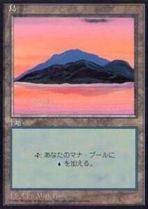 010367-011 第4版/4E/4ED/4TH 基本土地 島/Island(1) 日限1枚