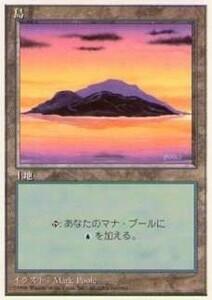 010368-008 第4版/4E/4ED/4TH 基本土地 島/Island(2) 日1枚