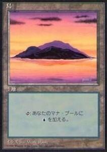 010368-011 第4版/4E/4ED/4TH 基本土地 島/Island(2) 日限1枚