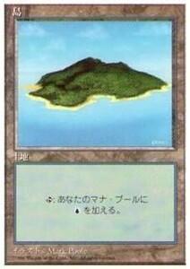 010369-008 第4版/4E/4ED/4TH 基本土地 島/Island(3) 日1枚