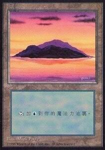 010368-048 第4版/4E/4ED/4TH 基本土地 島/Island(2) 中1枚 ▼
