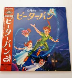 LD 帯 期間限定生産 ピーターパン 日本語吹替え版 Disney ディズニー レーザーディスク
