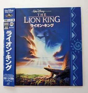 LD 帯 ライオンキング 字幕スーパー版 Disney ディズニー レーザーディスク