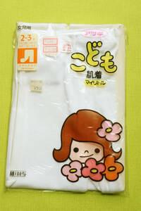 275 Children's Underwear Atsugi Lower Trousers Bottom Trousers Under 2 to 3 Long-term Storage Unused New Lesson Enerwear Beauty