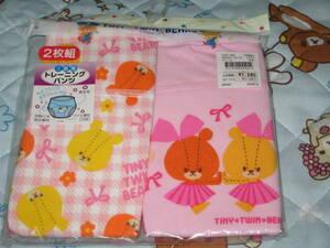 〇新品♪TINY☆TWIN☆BEARS 3重層トレーニングパンツ 2枚組 80cm ピンク〇