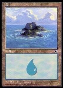 019210-009 P1/POR 基本土地 島/Island(4) 日1枚 ▼