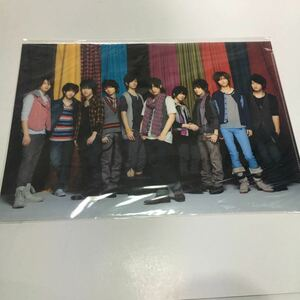 Hey!Say!JUMP クリアファイル