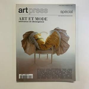 洋雑誌 artpress special ART ET MODE attirance et divergence マルジェラ 川久保玲 アニエス 1997年 gg00822_o2
