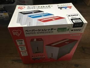 # new goods # unused #IRIS/ Iris o-yama# Cross cut shredder #A45 sheets #K5HU# storage goods # control #