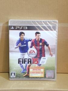 PS3ソフト FIFA15 新品 未開封 未使用 送料無料 送料込み