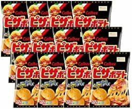 【一部地区送料無料】カルビー ピザポテト 77g X1箱(12袋)